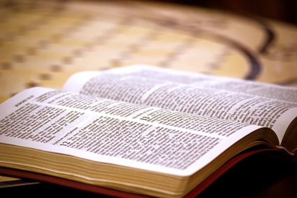 Cosas que quizás no sabías esto de la biblia?