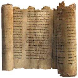 Pergaminos Mesopotanios narran de un diluvio