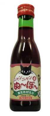 Ponen a la venta vino tinto para gatos